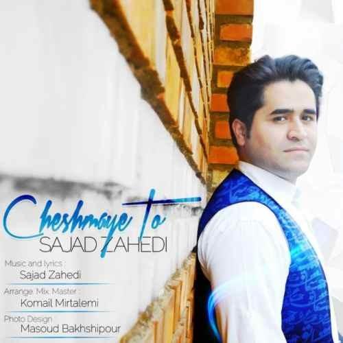 Sajad Zahedi Cheshmaye To - دانلود آهنگ جدید سجاد زاهدی بنام چشمای تو