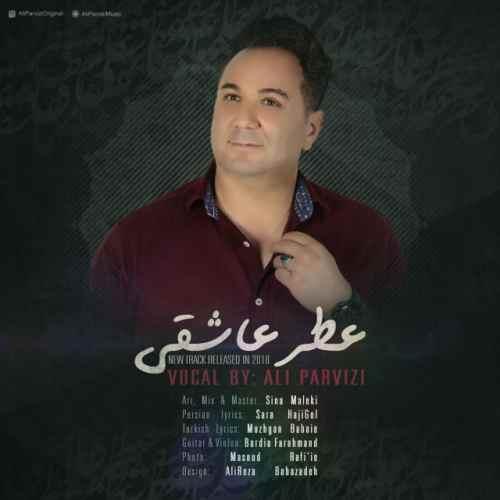 Ali Parvizi Atre Asheghi - دانلود آهنگ جدید علی پرویزی بنام عطرِ عاشقی