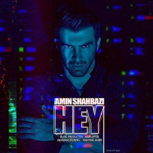 Amin Shahbazi 500x500 - دانلود آهنگ جدید امین شهبازی بنام هی
