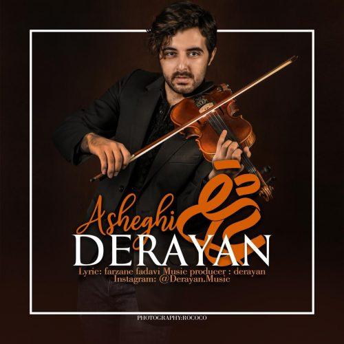 Derayan Asheghi 500x500 - دانلود آهنگ جدید درایان بنام عاشقی
