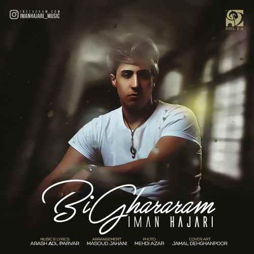 Iman Hajari Bighararam - دانلود آهنگ جدید ایمان حجری بنام بی قرارم