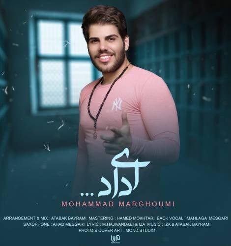 Mohammad Margoumi Ey Dad 470x500 - دانلود آهنگ جدید محمد مرقومی بنام ای داد
