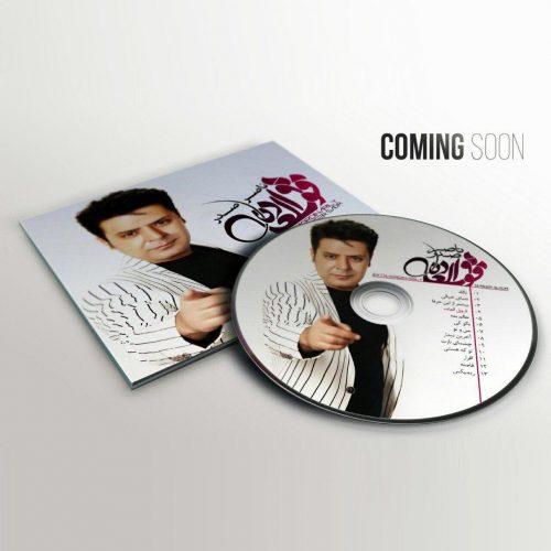 NaserSadr 500x500 - دانلود آلبوم جدید ناصر صدر بنام فوق العاده