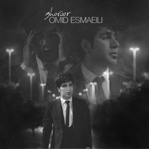 Omid Esmaili Ghoror. 500x500 - دانلود آهنگ جدید امید اسماعیلی بنام  غرور