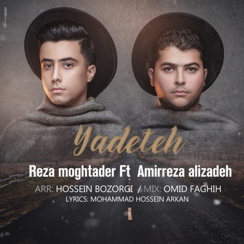 Reza Moghtader Amir Reza Alizadeh Yadeteh 500x500 - دانلود آهنگ جدید رضا مقتدر و امیررضا علیزاده بنام یادته