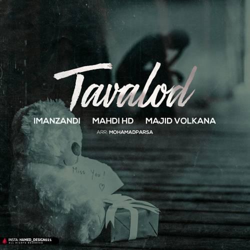 Imanzandi Mehdi Hd Majidvolkan Tavalod - دانلود آهنگ جدید ایمان زندی و مهدی اچ دی و مجیدوولکان بنام تولد