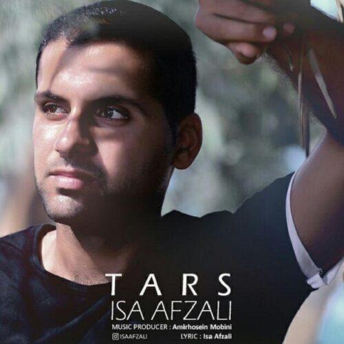 Isa Afzali 500x500 - دانلود آهنگ جدید عیسی افضلی بنام ترس