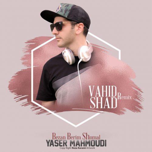 Yaser Mahmoudi Bezan Berim Shomal Vahid Shad Remix 500x500 - دانلود آهنگ جدید یاسر محمودی بنام بزن بریم شمال (رمیکس وحید شاد)