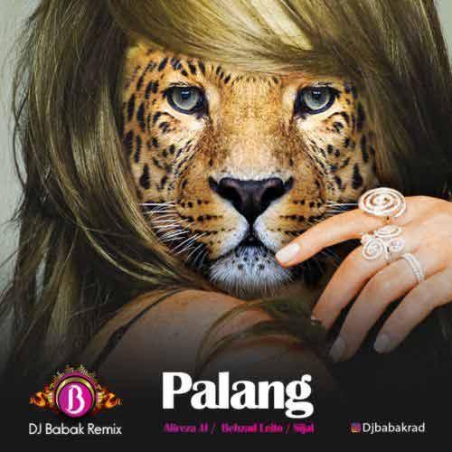 Dj Babak Palang Remix 1 - دانلود ریمیکس جدید دیجی بابک به نام پلنگ