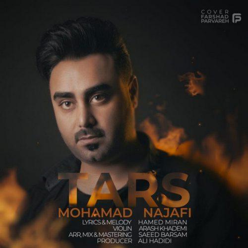 Mohamad Najafi Tars - دانلود آهنگ جدید محمد نجفی  بنام ترس