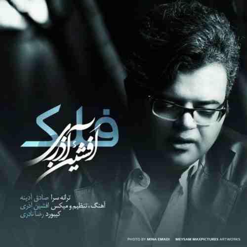 Afshin Azari Falak 496x496 - دانلود آهنگ جدید افشین آذری بنام فلک