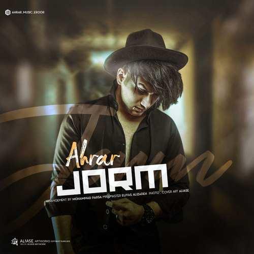 Ahrar Jorm - دانلود آهنگ جدید احرار بنام جرم