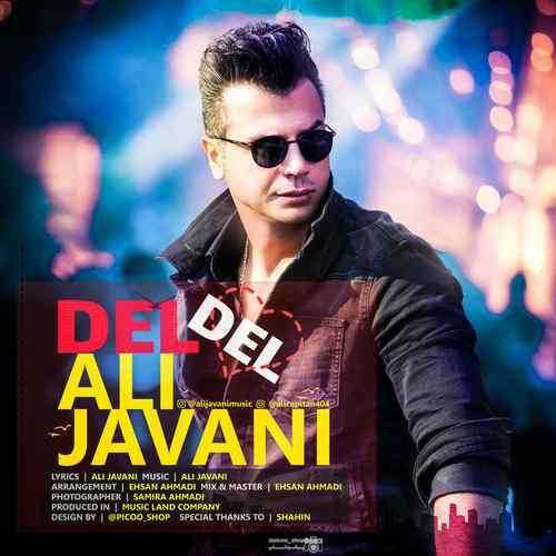 Ali Javani Del Del - دانلود آهنگ جدید علی جوانی بنام دل دل