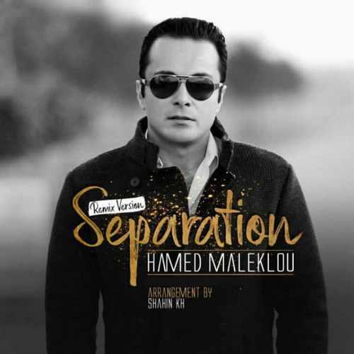 Hamed Maleklou Separation - دانلود آهنگ جدید حامد ملک لو بنام جدایی