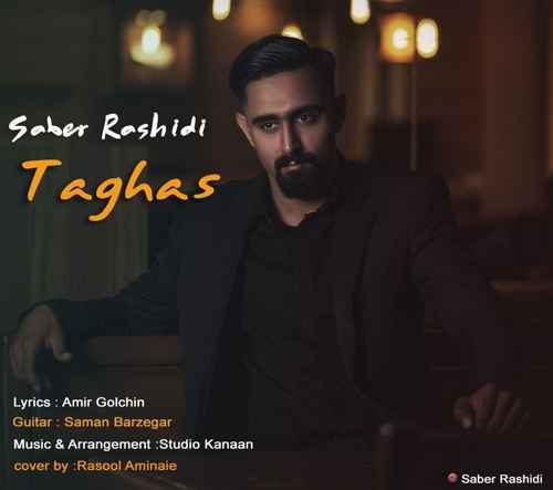 Saber Rashidi Taghas 500x443 - دانلود آهنگ جدید صابر رشیدی بنام تقاص