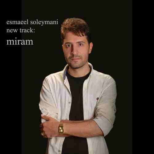download 2 3 - دانلود آهنگ جدید اسماعیل سلیمانی بنام میرم