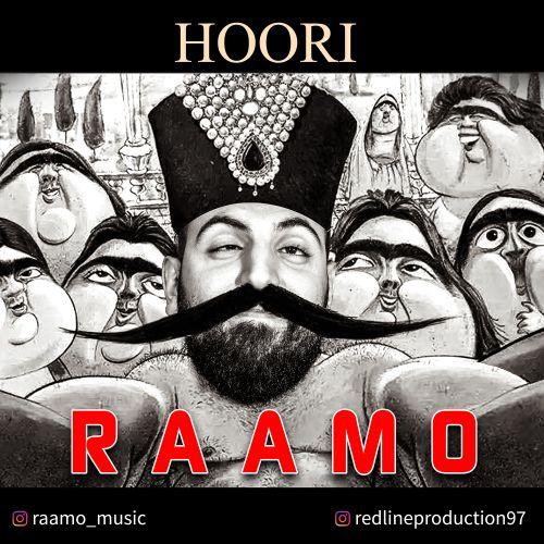 دانلود آهنگ جدید رامو بنام حوری
