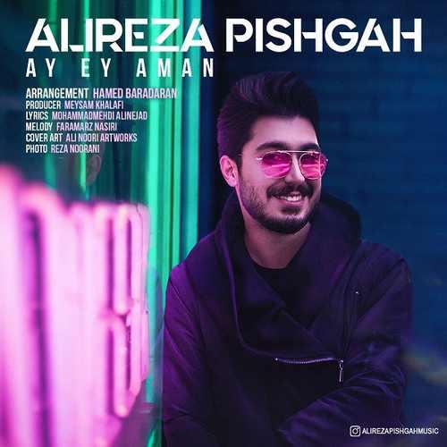 Alireza Pishgah Ay Ey Aman - دانلود آهنگ جدید علیرضا پیشگاه بنام آی ای امان
