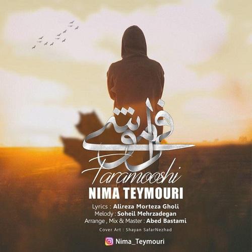 Nima Teymouri Faramooshi - دانلود آهنگ جدید نیما تیموری بنام فراموشی