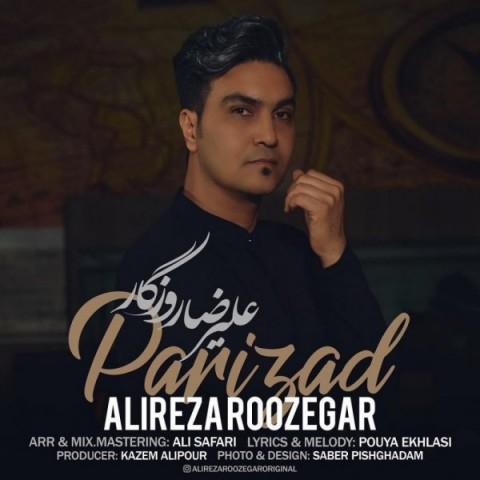 alireza roozegar parizad 2018 12 09 12 55 13 - دانلود آهنگ جدید علیرضا روزگار بنام پریزاد