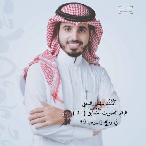 598 500x498 - دانلود قرآن کریم با صدای احمد سعود
