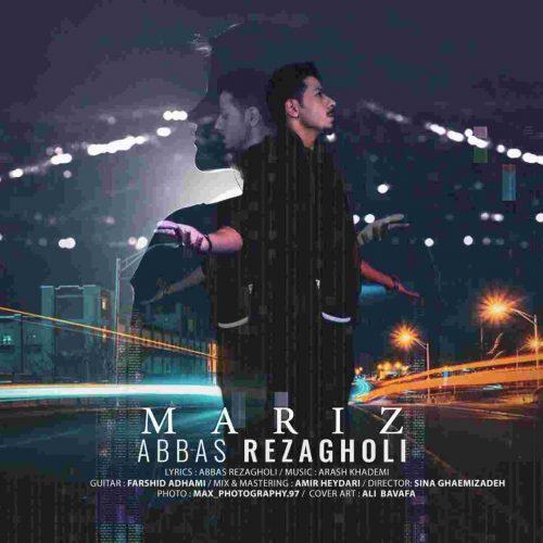 Abbas Rezagholi Mariz 500x500 - دانلود آهنگ جدید عباس رضاقلی بنام مریض