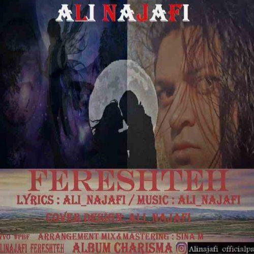Ali Najafi Fereshteh 1 500x500 - دانلود آهنگ جدید علی نجفی بنام فرشته