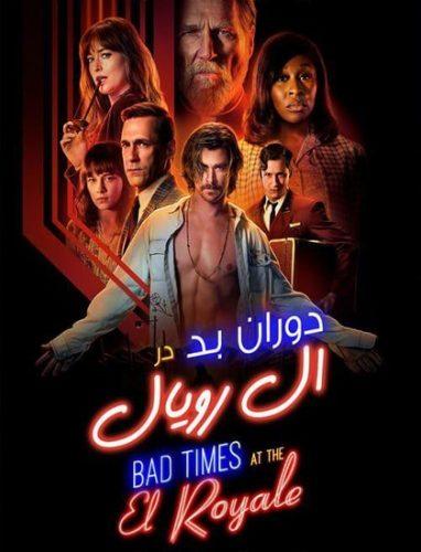Bad EL 382x500 - دانلود فیلم دوران بد ال رویال 2018 دوبله فارسی Bad Times at the El Royale