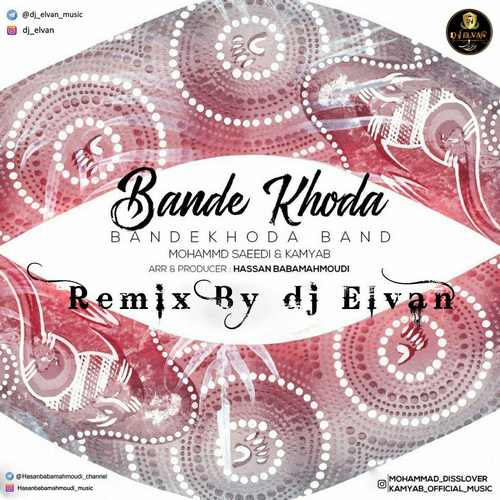 Bandekhoda Band Baande Khoda Dj Elvan Remix - دانلود آهنگ جدید بنده خدا بند بنام بنده خدا (رمیکس دی جی الوان)