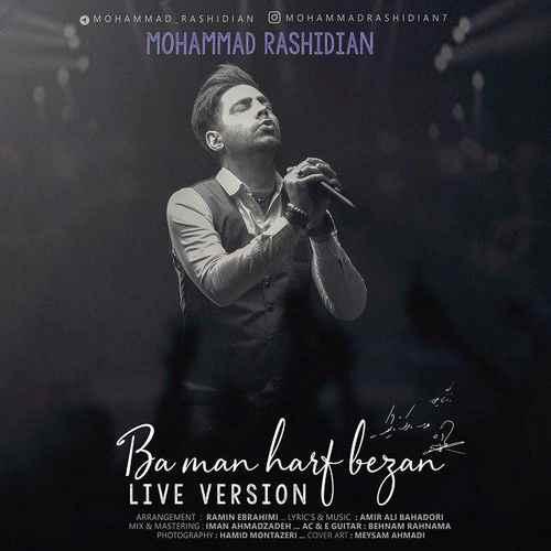 Mohammad Rashidian - دانلود آهنگ جدید محمد رشیدیان بنام با من حرف بزن نسخه لایو