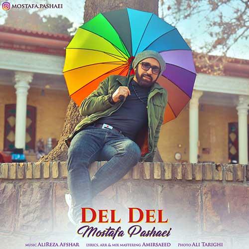 Mostafa Pashaei Del Del - دانلود آهنگ جدید مصطفی پاشایی بنام دل دل