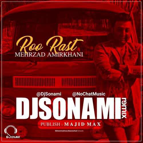 download 2 - دانلود آهنگ جدید دی جی سونامی بنام ریمیکس