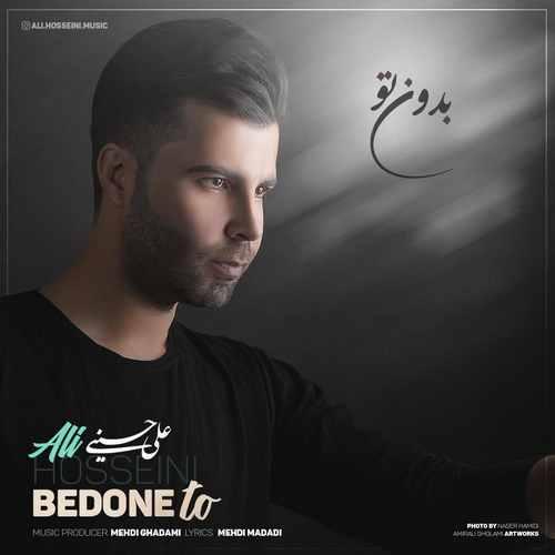 Ali Hosseini Bedone To - دانلود آهنگ جدید علی حسینی بنام بدون تو