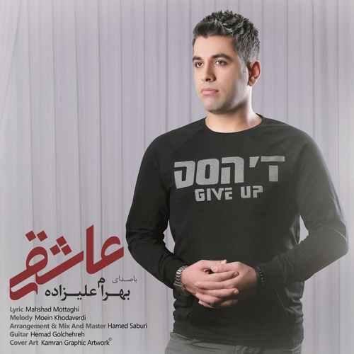 Bahram Alizadeh Asheghi - دانلود آهنگ جدید بهرام علیزاده بنام عاشقی