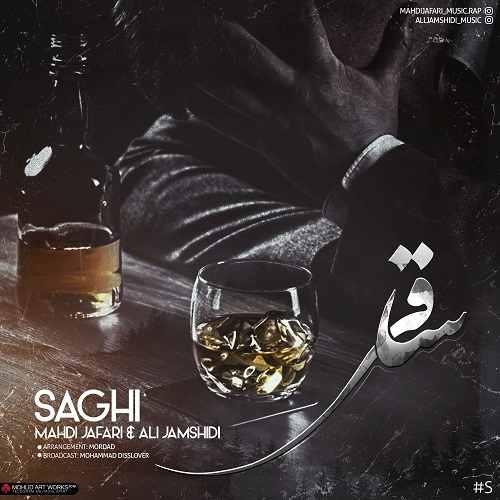 Mahdi Jafari Ali Jamshidi Saghi 1 - دانلود آهنگ جدید مهدی جعفری و علی جمشیدی بنام ساقی