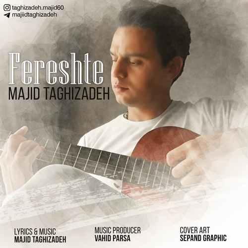 Majid Taghizadeh Fereshte - دانلود آهنگ جدید مجید تقی زاده بنام فرشته