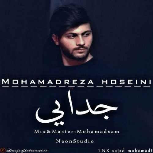 Mohamadreza Hoseyni Jodayi - دانلود آهنگ جدید محمدرضا حسینی بنام جدایی