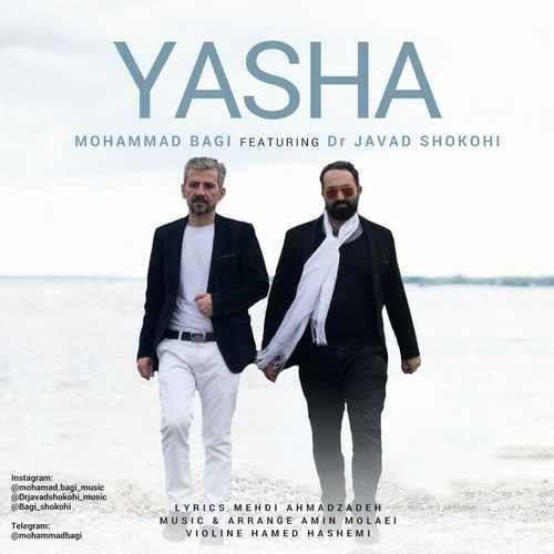 Mohammad Bagi Yasha Ft Dr Javad Shokohi - دانلود آهنگ جدید محمد باقی و دکتر جواد شکوهی بنام یاشا