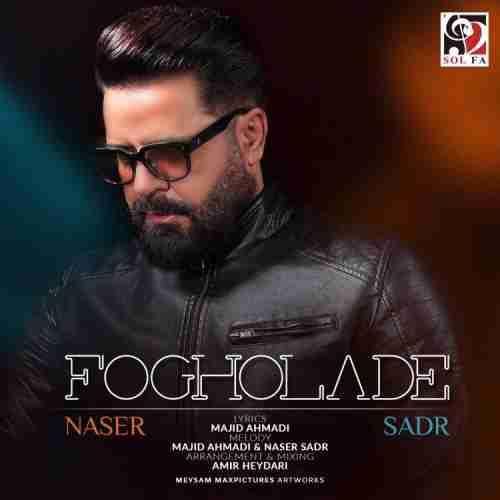 Naser Sadr Fogholade - دانلود آهنگ جدید ناصر صدر بنام فوق العاده