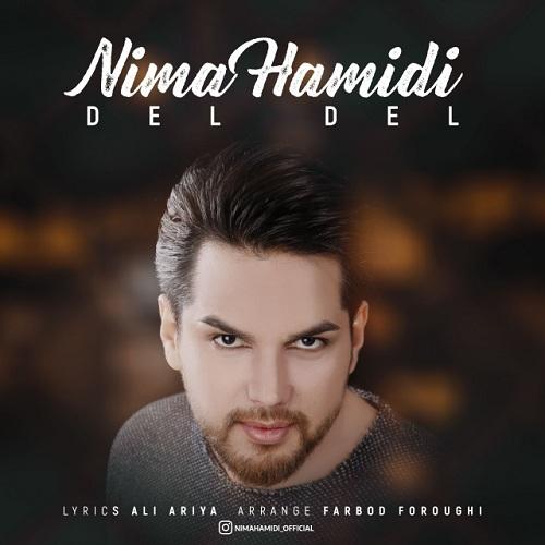 Nima Hamidi Del Del - دانلود آهنگ جدید نیما حمیدی بنام دل دل
