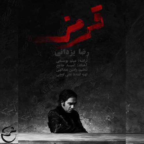 Reza Yazdani Ghermez - دانلود آهنگ جدید رضا یزدانی بنام قرمز