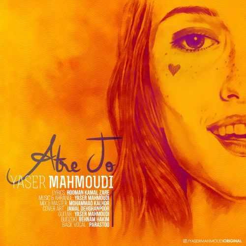YaserMahmoudi AtreTo2NL - دانلود آهنگ جدید یاسر محمودی بنام عطر تو