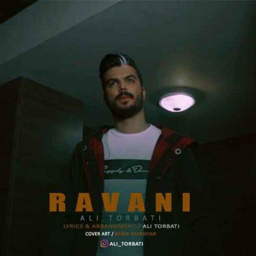 ali torbati ravani 500x500 - دانلود آهنگ جدید علی تربتی بنام روانی