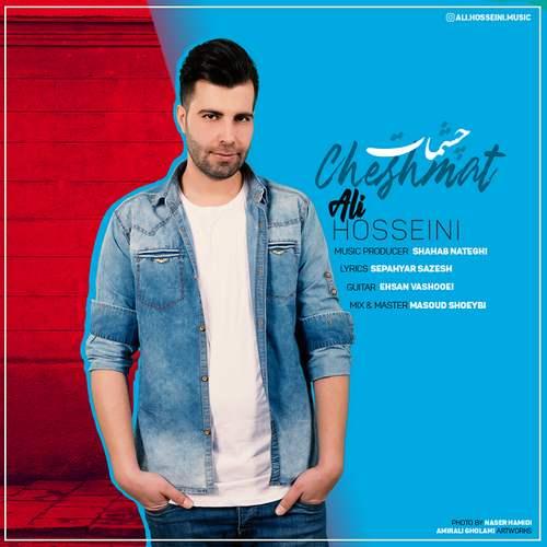 Ali Hosseini Cheshmat - دانلود آهنگ جدید علی حسینی بنام چشمات