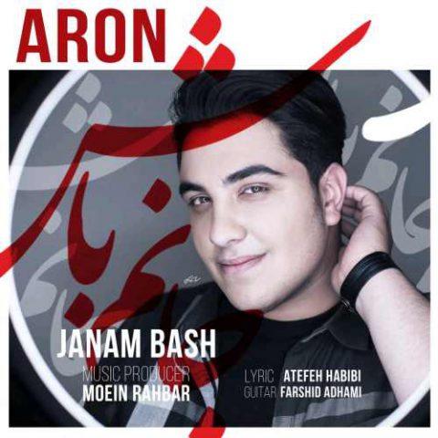 AronAfshar JanamBash 480x480 - دانلود رمیکس جدید آرون افشار بنام جانم باش