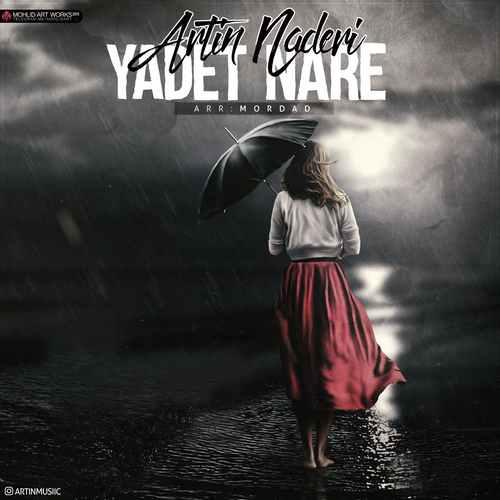 Artin Naderi Yadet Nare 1 - دانلود آهنگ جدید آرتین نادری بنام  یادت نره