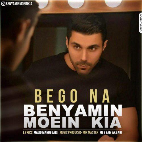 Benyamin Moein Kia Bego Na 500x500 - دانلود آهنگ جدید بنیامین معین کیا بنام بگو نه