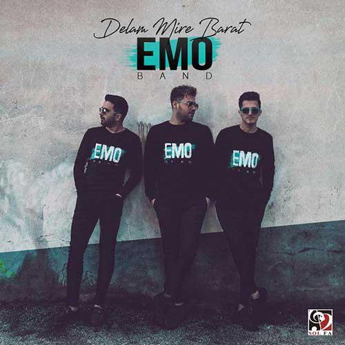 Emo Band Delam Mire Barat - دانلود آهنگ جدید امو بند بنام دلم میره برات