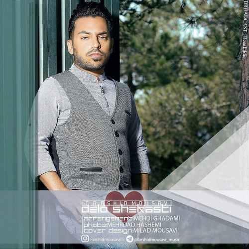 Farshid Mousavi Delo Shekasti - دانلود آهنگ جدید فرشید موسوی بنام دلو شکستی