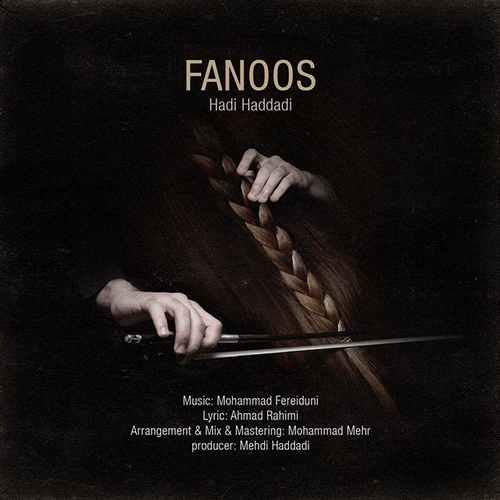 Hadi Hadadi Fanoos - دانلود آهنگ جدید هادی حدادی بنام فانوس